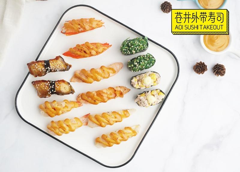 苍井外带寿司加盟 苍井外带寿司