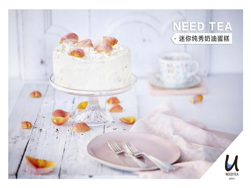 NEEDTEA茶饮加盟 产品图