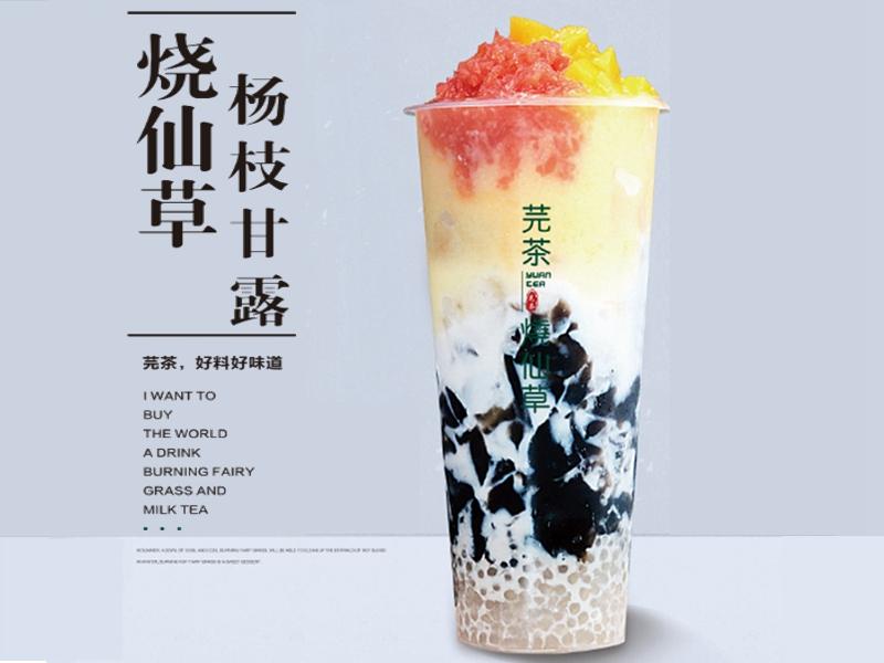 芫茶烧仙草加盟 114