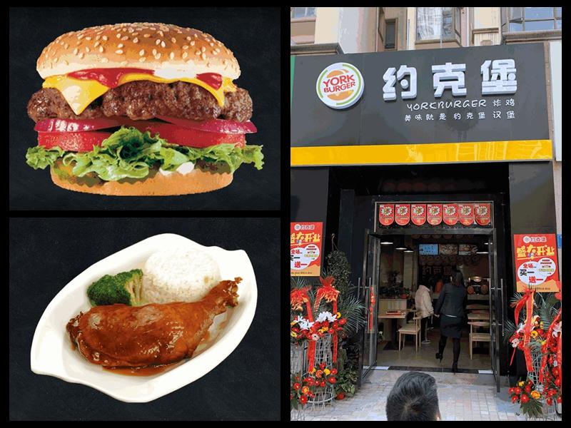 约克堡汉堡炸鸡加盟 产品