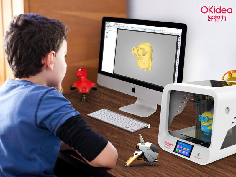 好智力3D打印