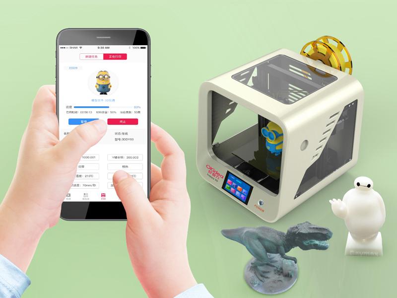 好智力3D打印加盟 4