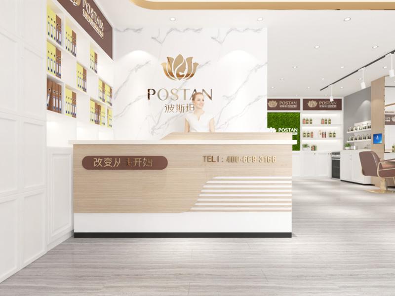 波斯坦植物养发加盟 店面图片