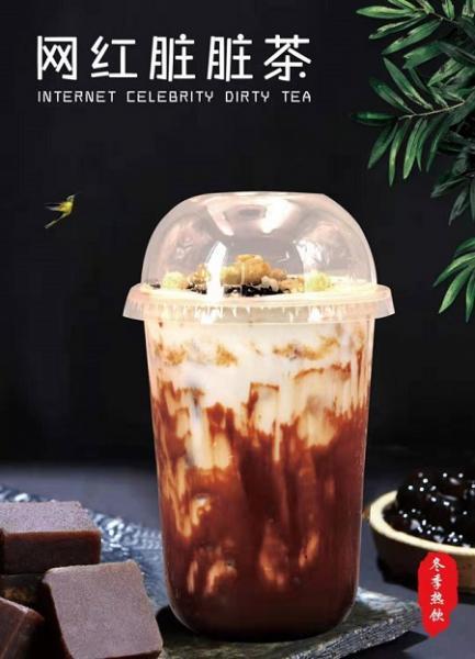 芫茶烧仙草加盟 网红奶茶