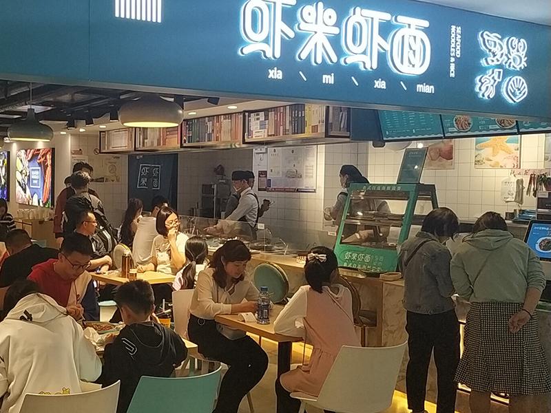 虾米虾面加盟 6