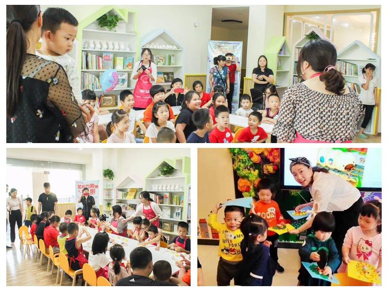 萌卡納兒童繪本館加盟  萌卡納兒童繪本館教育