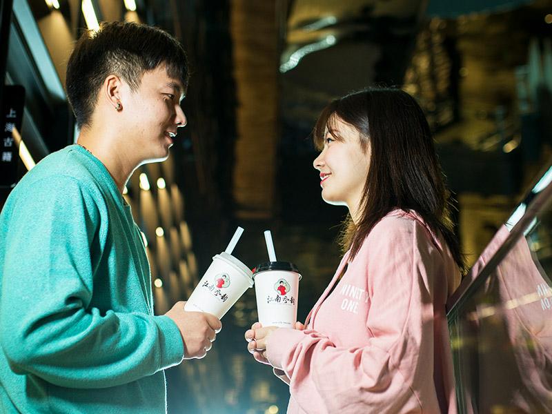 江南风韵奶茶加盟 7