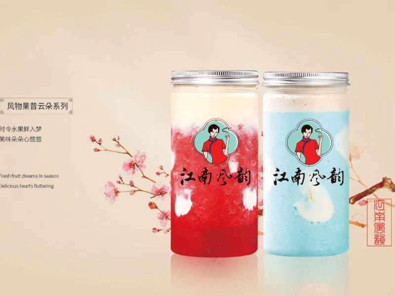 江南风韵奶茶加盟 产品展示