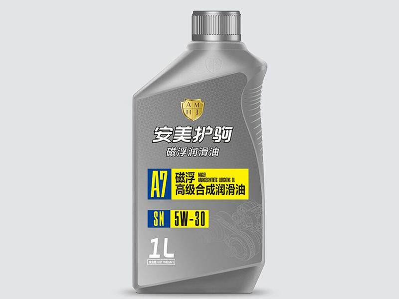 安美護駒換油養護加盟 8