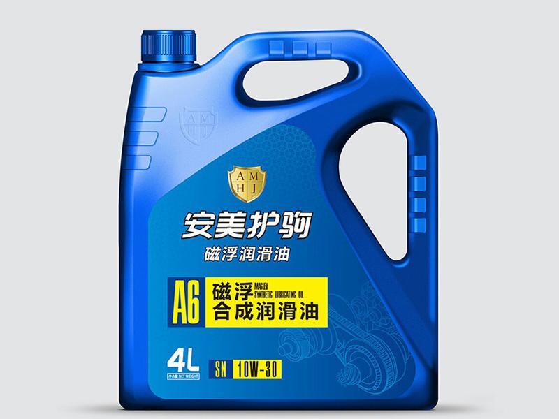 安美護駒換油養護加盟 4