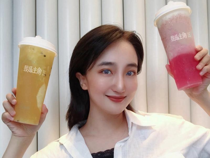 我是主角奶茶加盟 产品