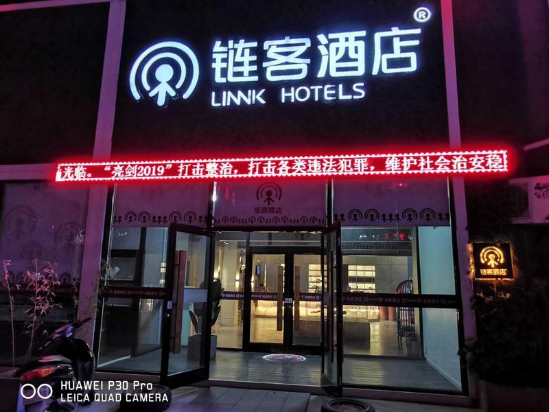 鏈客酒店加盟 圖片