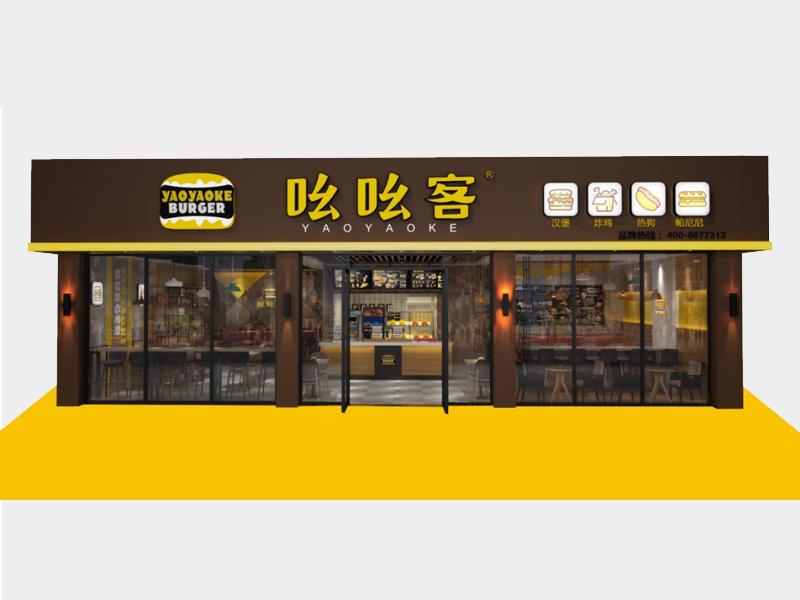 吆吆客漢堡加盟 店面圖片