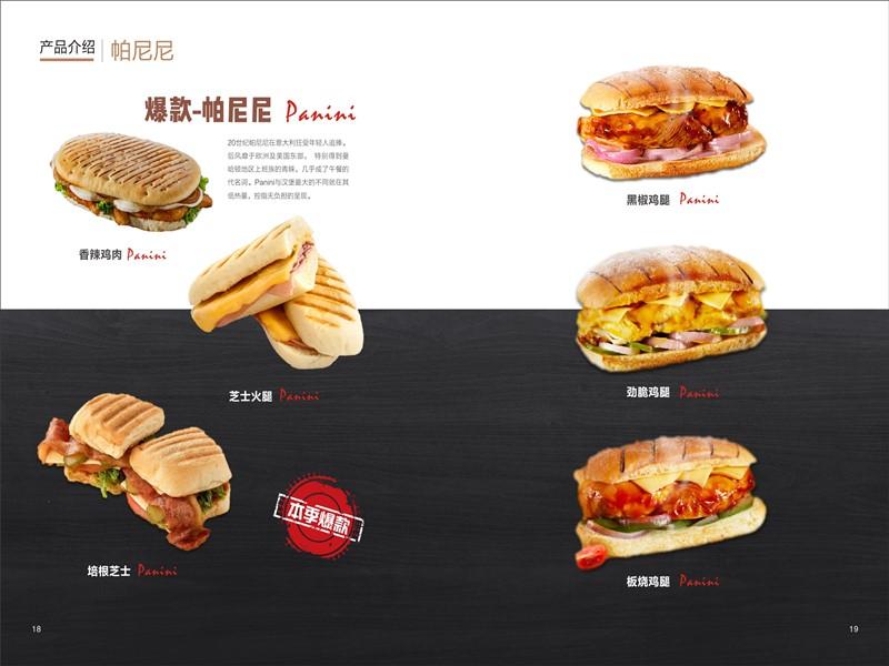 吆吆客漢堡加盟 產品圖片
