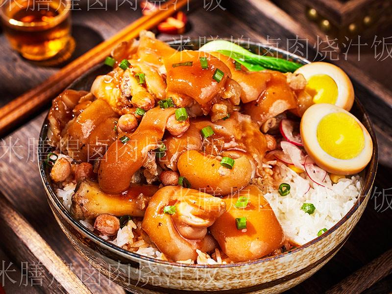 米膳煌鹵肉燒汁飯加盟 米膳煌燒汁鹵肉飯