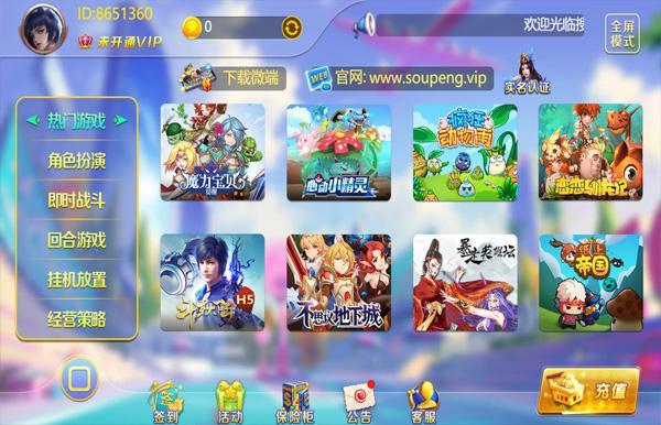 歐頁科技游戲代理加盟 歐頁游戲