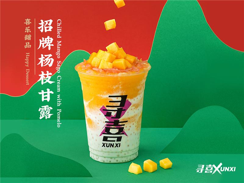 寻xi茶饮加盟 招pai杨zhigan露