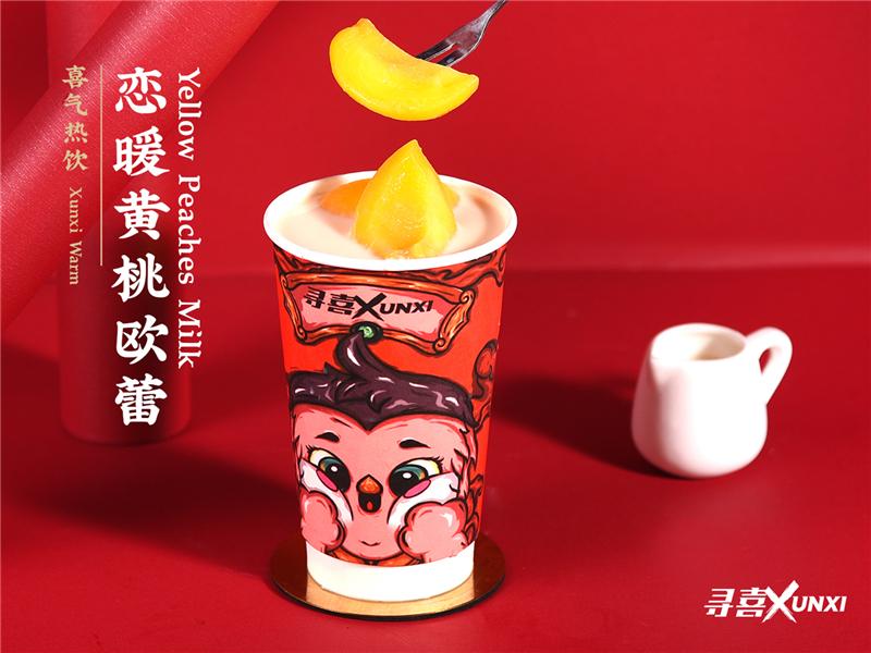寻xi茶饮加盟 ru纘i鹆? /></li>                                                                                         <li><img title=