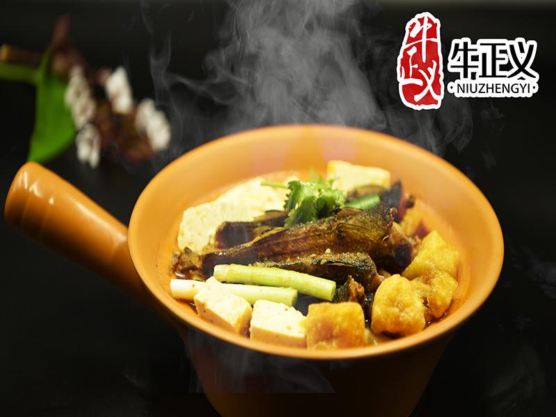 牛正义砂锅炖加盟 牛正义砂锅炖