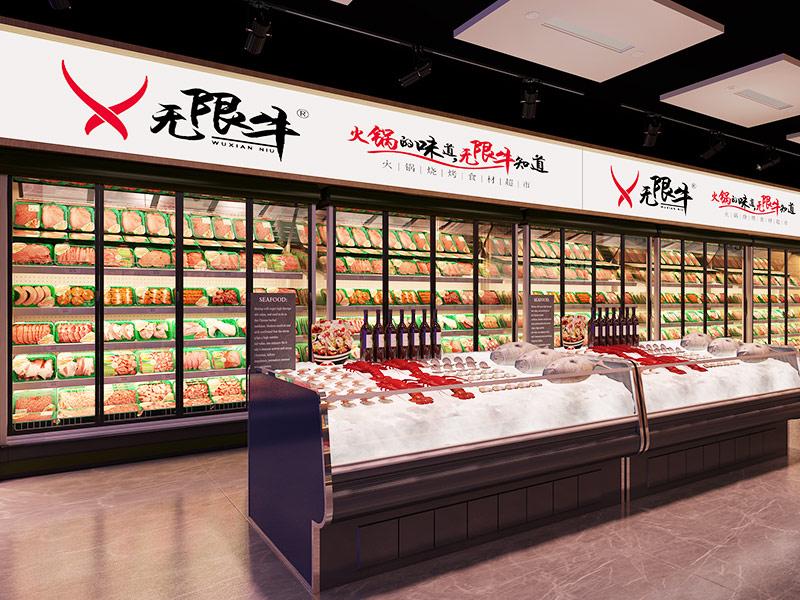 无限牛食材超市