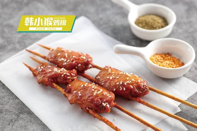韩小猴五彩鸡排加盟 炸串