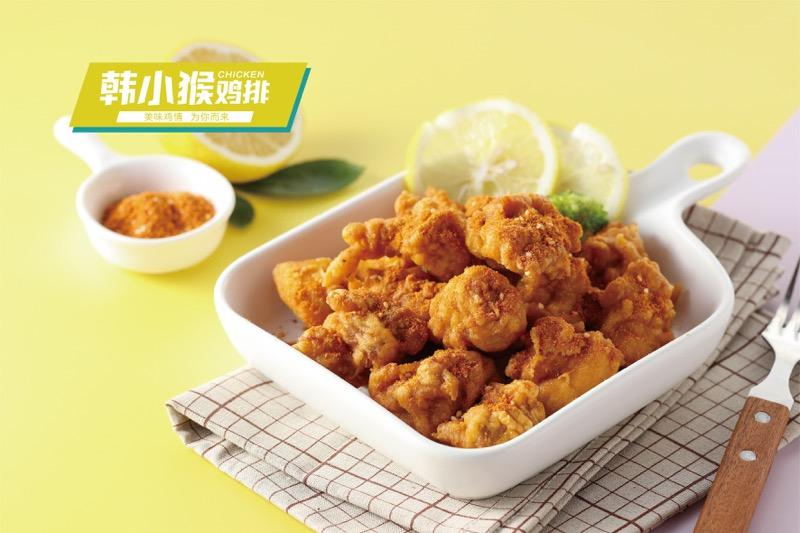 韩小猴五彩鸡排加盟 鸡米花