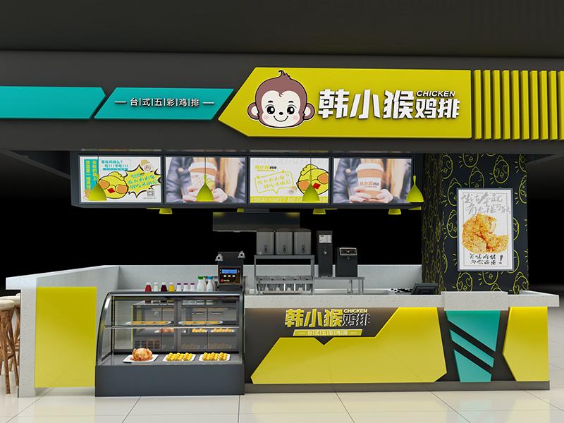 韩小猴五彩鸡排加盟 店面图