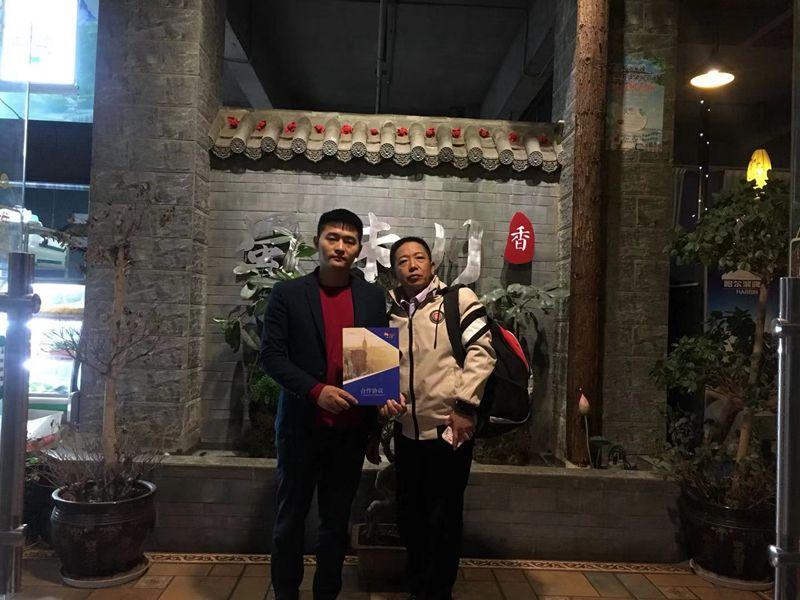 沃乃荟新零售APP加盟 3