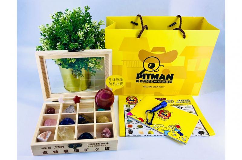 皮特曼淘礦小鎮加盟 皮特曼產品