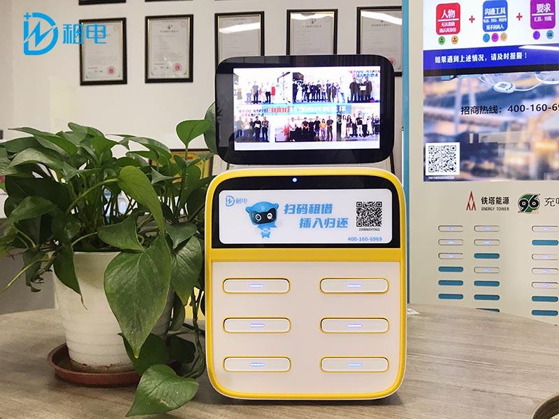 租电共享充电宝加盟 租电共享充电宝