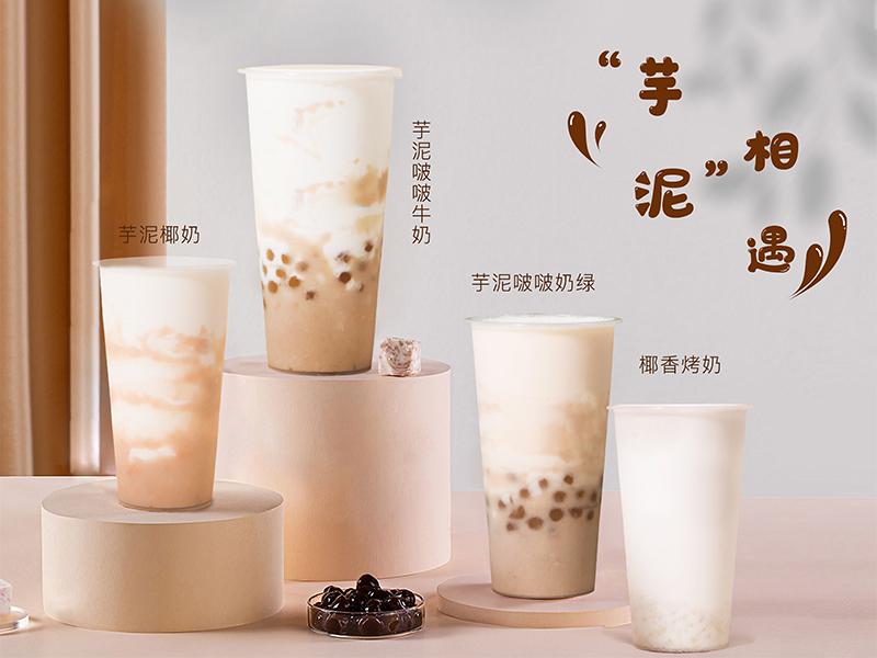 春晓益禾堂奶茶加盟 益禾堂奶茶