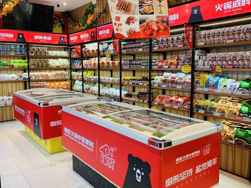 懒熊火锅食材超市加盟 3
