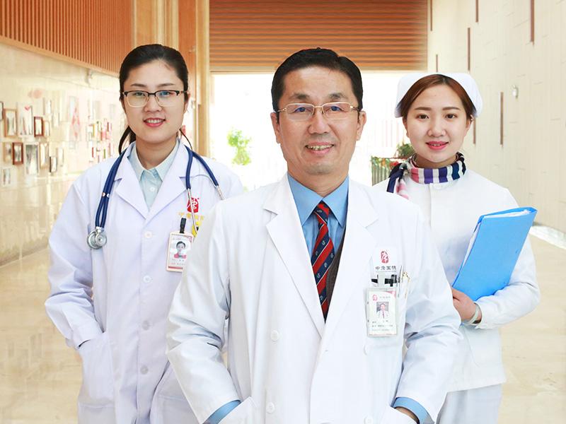 中康国际体检中心万博网上体育 中康国际万博网上体育