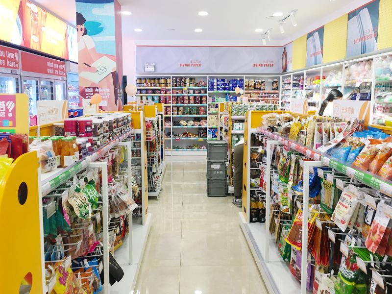 哇塔智慧商店加盟 超市