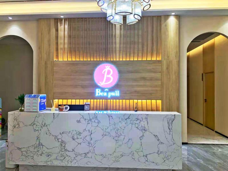 BP日式皮肤管理加盟 Beapull