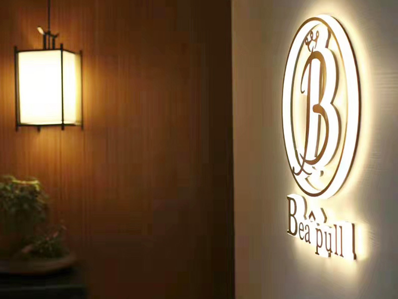 BP日式皮肤管理加盟 BP日式皮肤管理