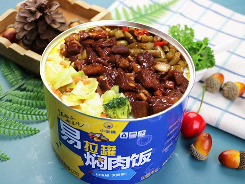 小饭桶牛油拌饭加盟 小饭桶牛油拌饭14