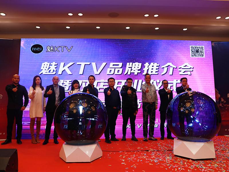 魅KTV加盟 2