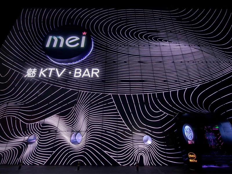 魅KTV加盟 5