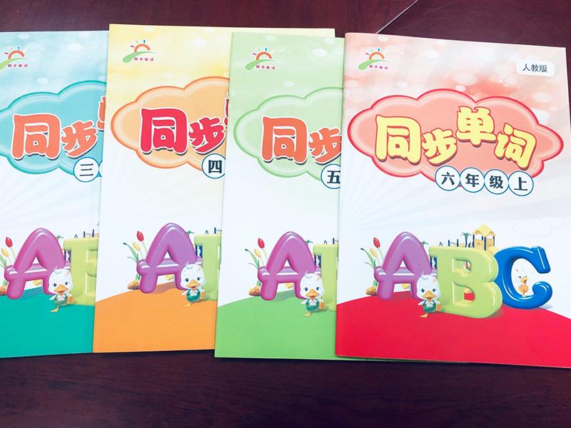青鸟园丁学习馆