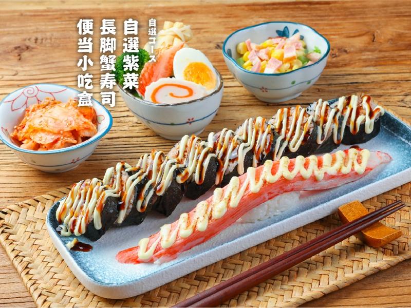 苍井外带寿司加盟 苍井寿司