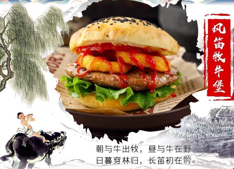 国潮现烤汉堡加盟 2