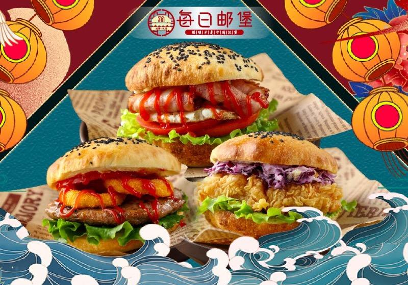 国潮现烤汉堡