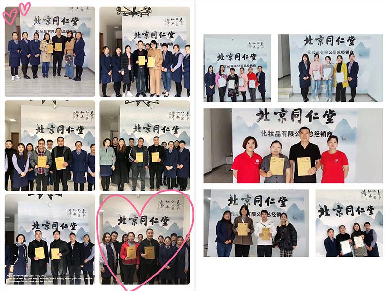 同仁堂百年甄呈推拿院万博网上体育 北京同仁堂百年甄呈推拿院