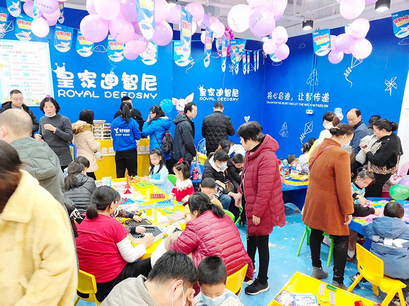 皇家迪智尼玩具店万博网上体育 皇家迪智尼玩具店