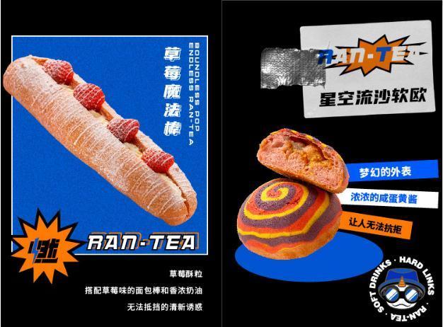 燃飲奶茶加盟 2