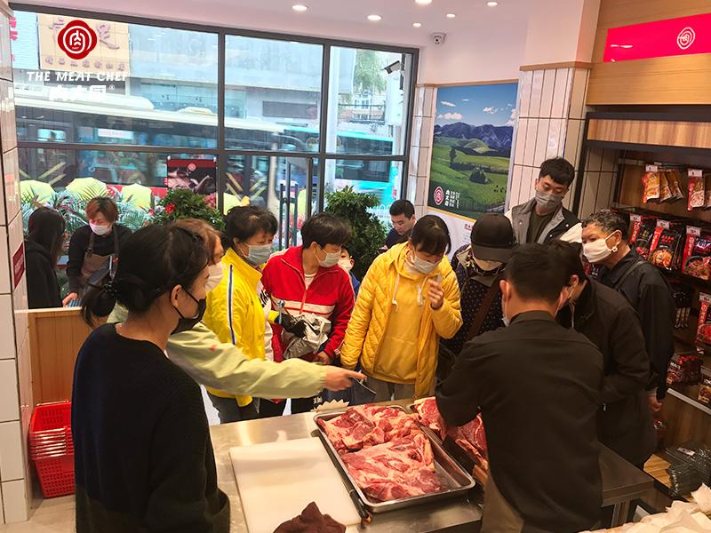 肉大厨火锅食材加盟 肉大厨火锅食材超市加盟