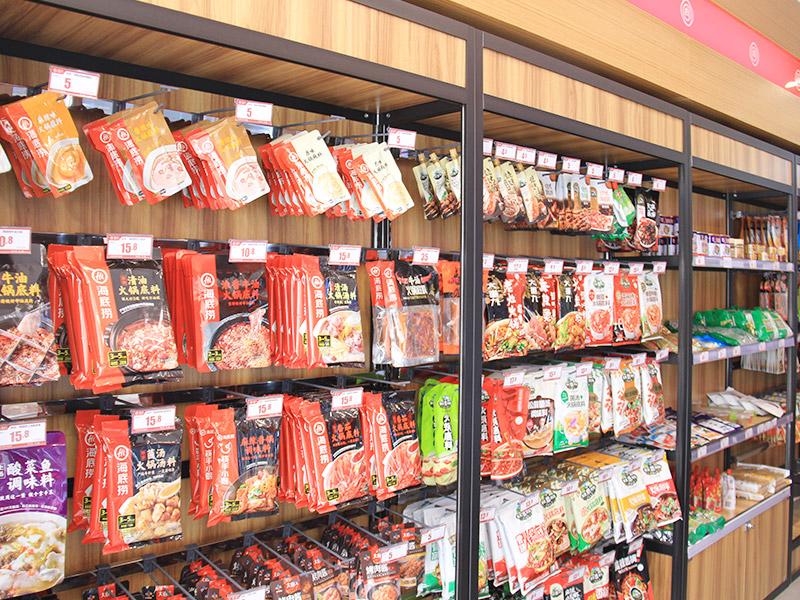 肉大厨火锅食材加盟 肉大厨火锅食材超市
