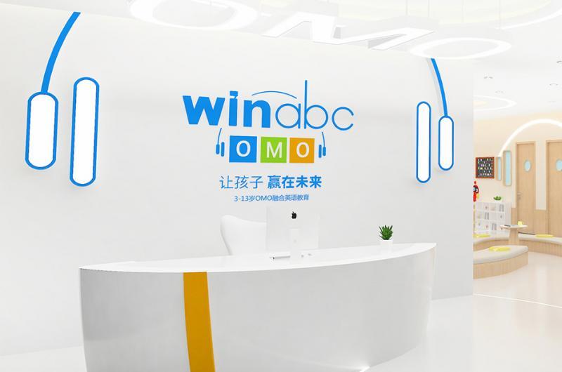 WinabcOMO英語