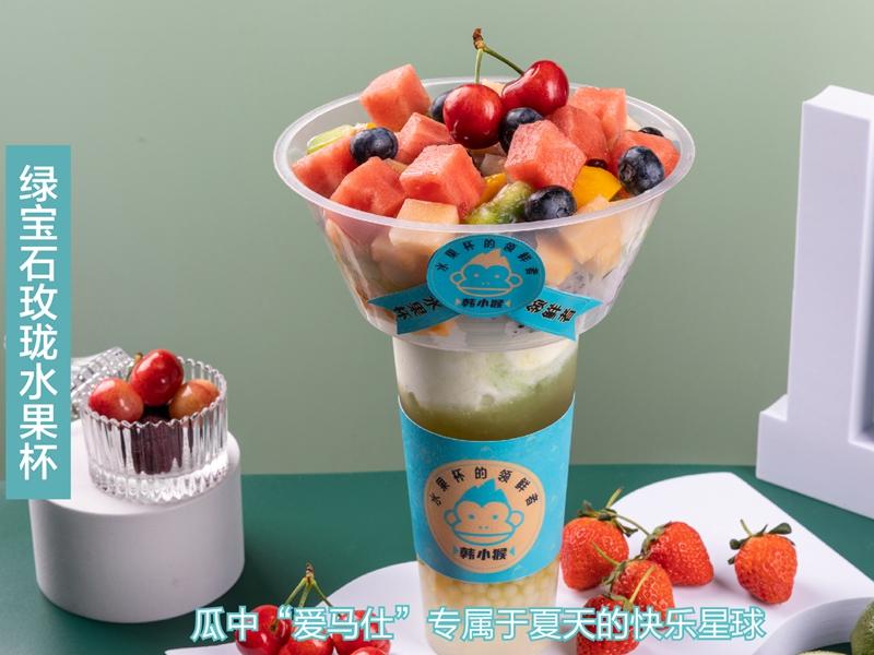 韓小猴水果杯
